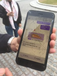 customer service language barriers app to demonstrate translation